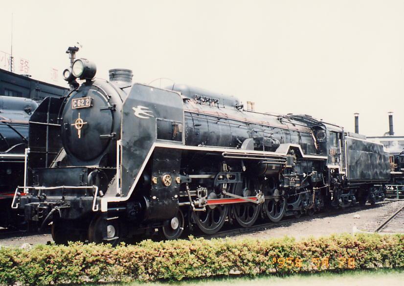 C62-2
