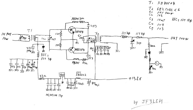 Er15 furthermore Schematics furthermore 10 Inch Rockford Fosgate Sub Wiring Diagram besides Yamaha Power  lifier Pa 2400 moreover The pid controller part 2. on amplifier schematic diagram